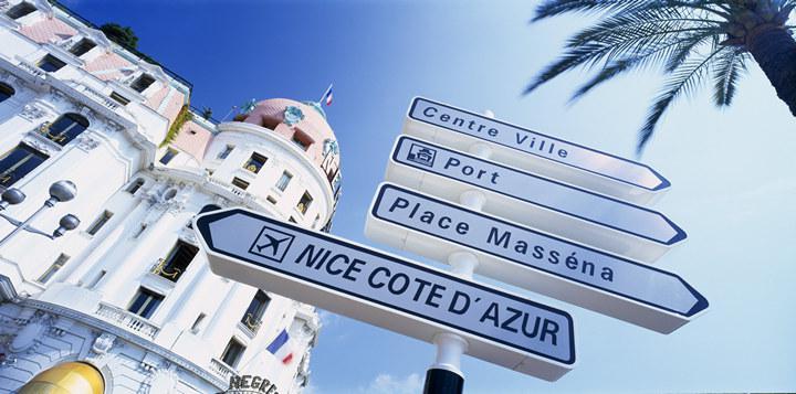 Аренда жилья для студентов во Франции
