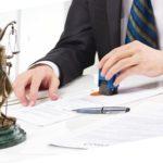 Преимущественное право покупки субъекта публичного права