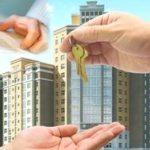 Как сдать свой дом в аренду отдыхающим