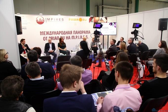 Выставка MPIRES состоялась в Москве