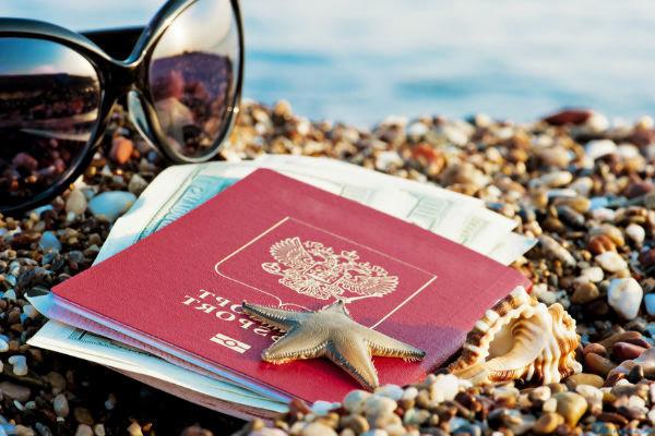 Что делать если потерял загранпаспорт во Франции