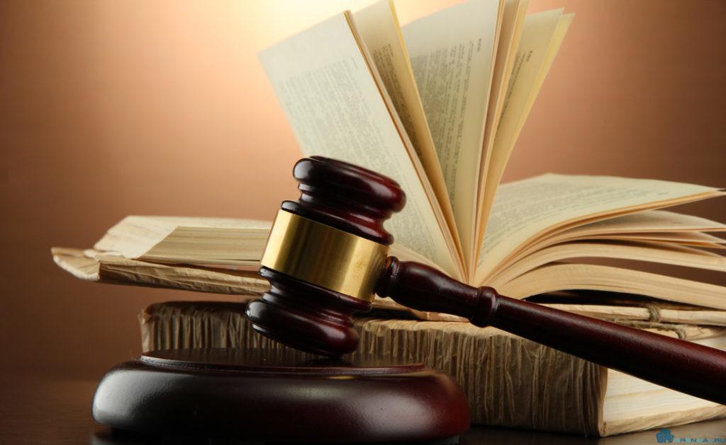Закон Пинель продлён на четыре года