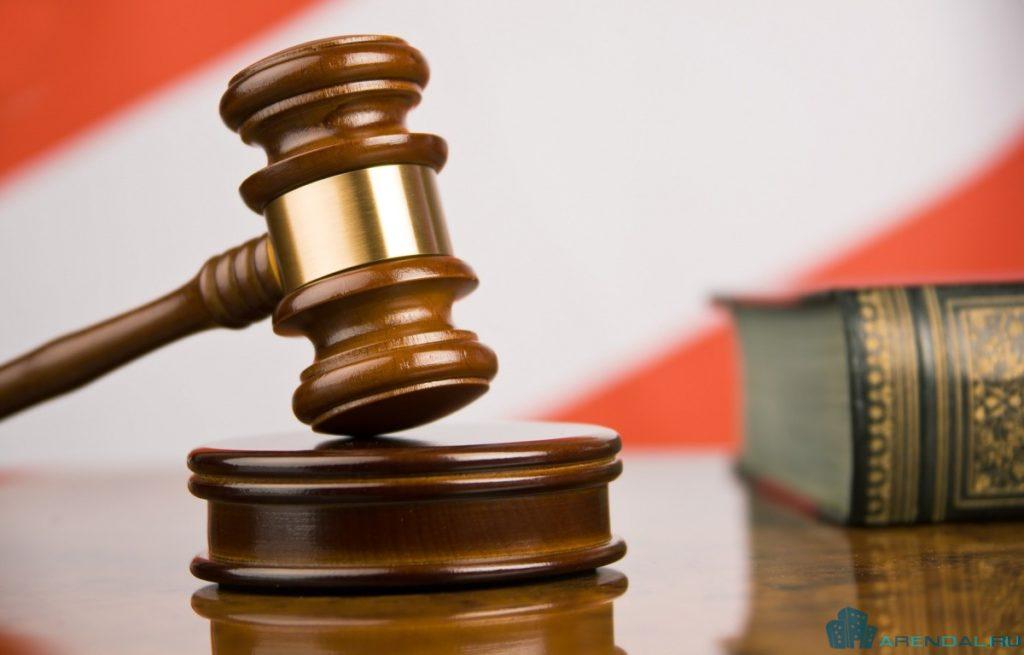 В Париже отменено постановление об ограничении платы за аренду