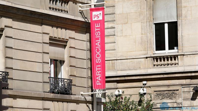 Кто купил парижскую штаб-квартиру Партии социалистов, и с ней будет дальше?