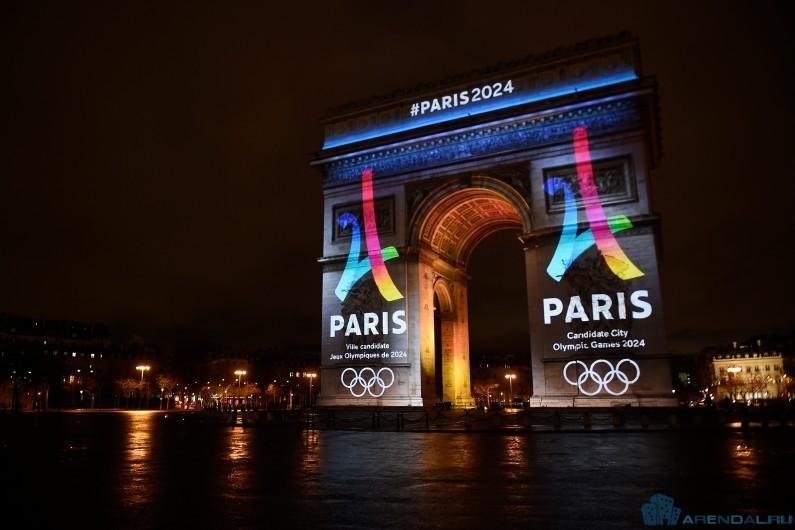 Париж начинает подготовку к Олимпиаде 2024