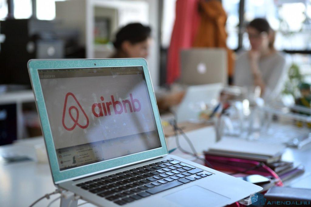 Выгодное предложение от онлайн-платформы Airbnb