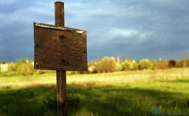 Неоправданно низкие цены на государственную землю во Франции