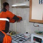 Зимой отключение газа и электричества запрещено