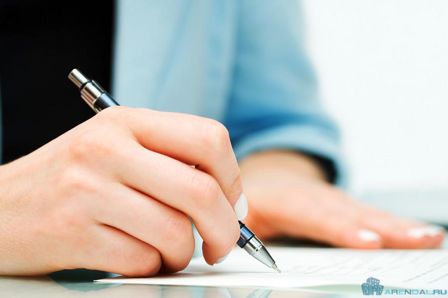 Информационное письмо к извещению о расторжении договора аренды