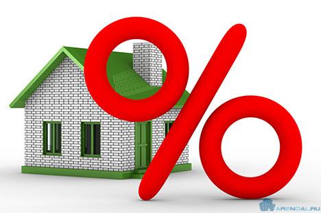 Ставки по ипотечным кредитам не будут расти