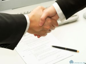 Извлечение из Соглашения между Украиной и Французской Республикой об исключении двойного обложения налогами
