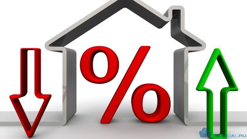 Что будет с вашей ипотекой, если ставки вырастут?