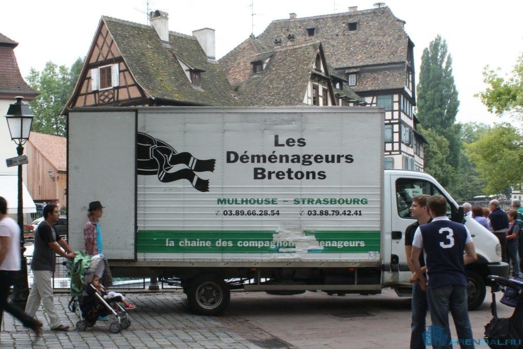 Современное поколение французов бьет рекорды по переездам