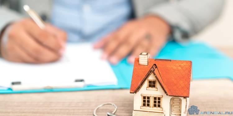 Как быстро можно продать недвижимость во Франции