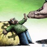 Налог на богатство в Монако