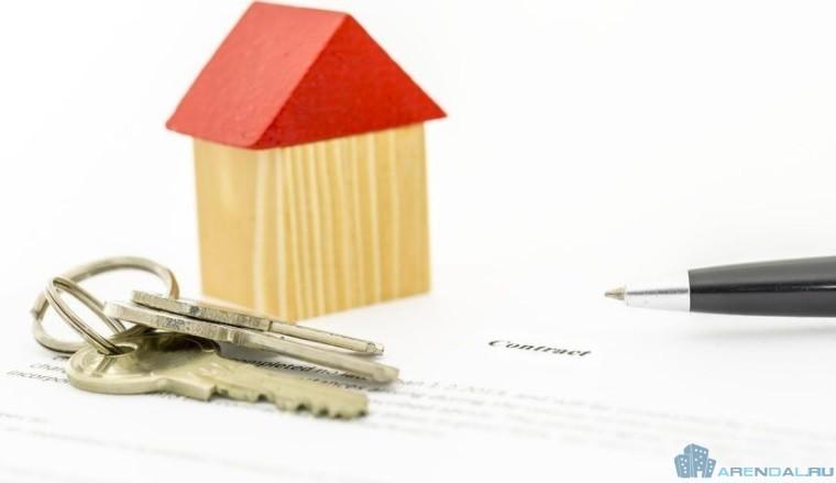 Договор купли-продажи недвижимости во Франции