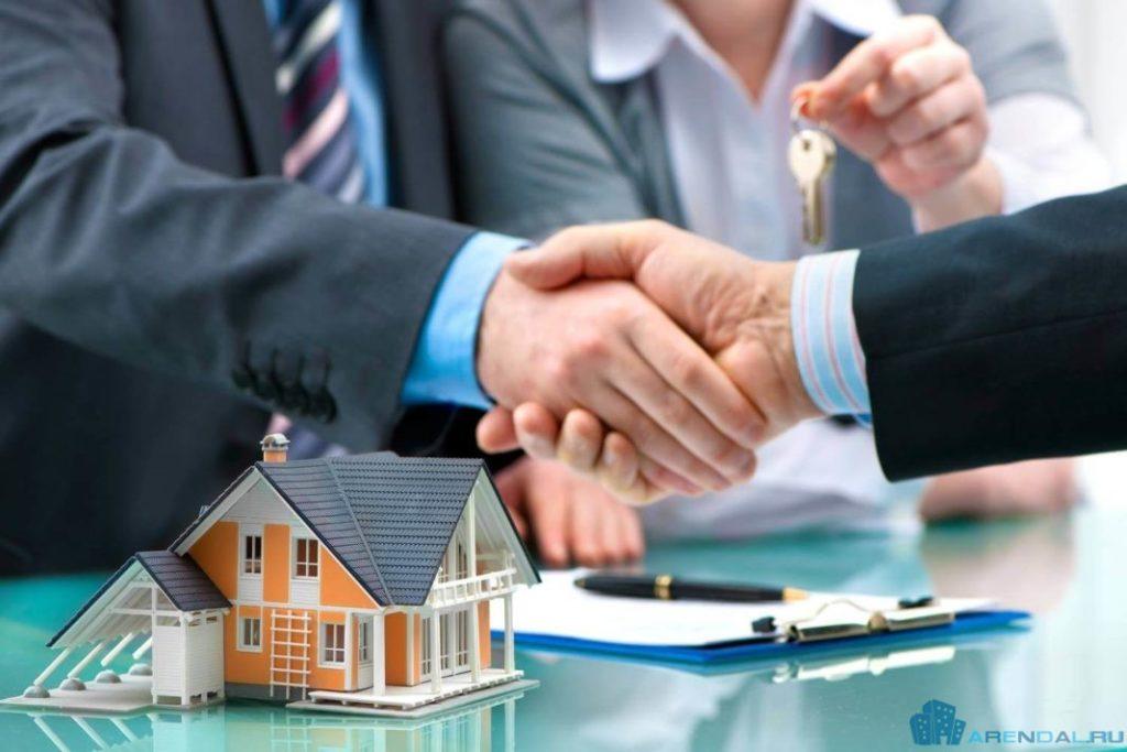 5 правил для успешной продажи жилья