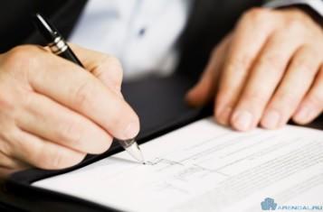 Проблемы, с которыми сталкиваются иностранцы при покупке недвижимости во Франции