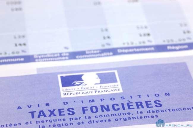 Налог на недвижимость по-прежнему важен при покупке жилья