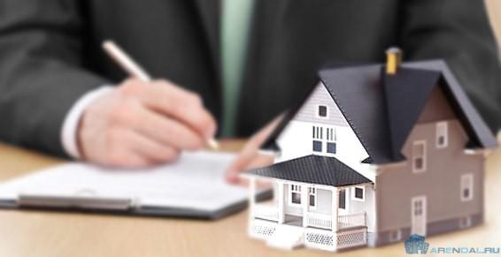 3 важных совета при поиске идеальной недвижимости во Франции