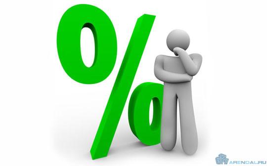 Ставки по ипотечным кредитам во Франции продолжают снижаться
