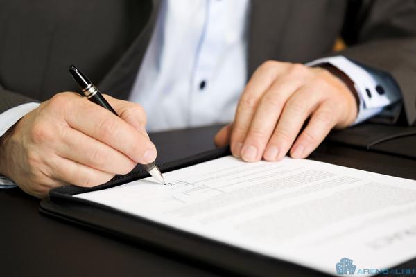 Налоговый вычет: Закон «Cosse»