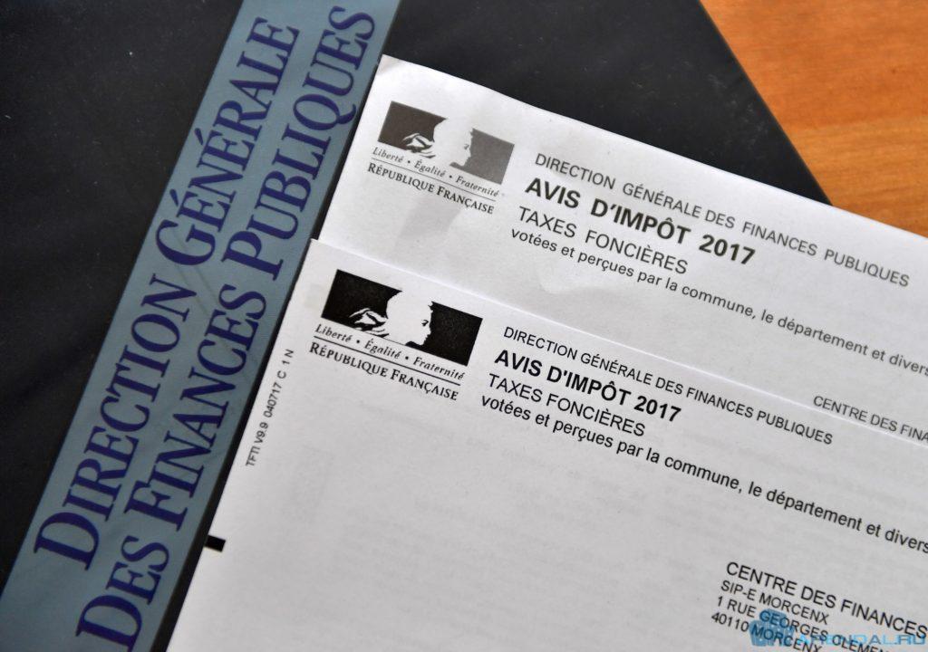 Франция планирует увеличить налоговый доход на 22 миллиарда евро