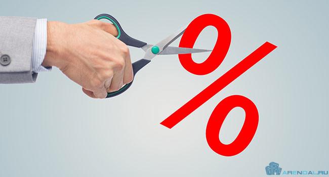 Как извлечь максимум выгоды от политики низких ставок по ипотеке