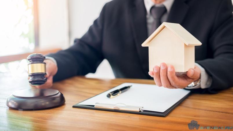 Аукционы по продаже недвижимости: достоинства и недостатки