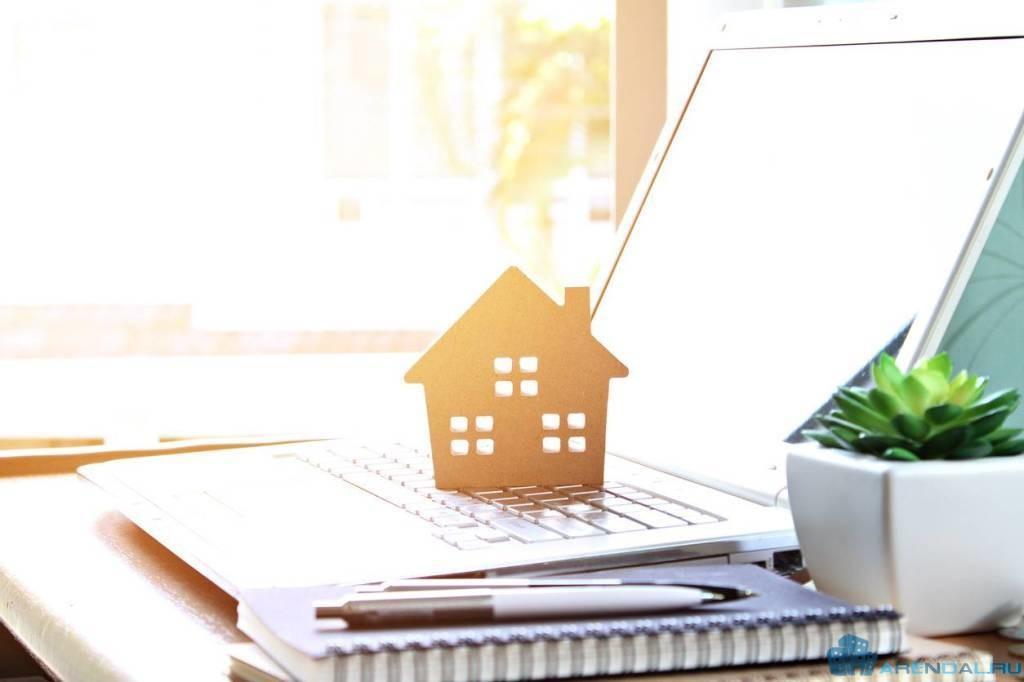 От чего зависит налог на недвижимость