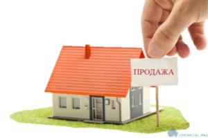 Продажа жилья в Иль-де-Франс