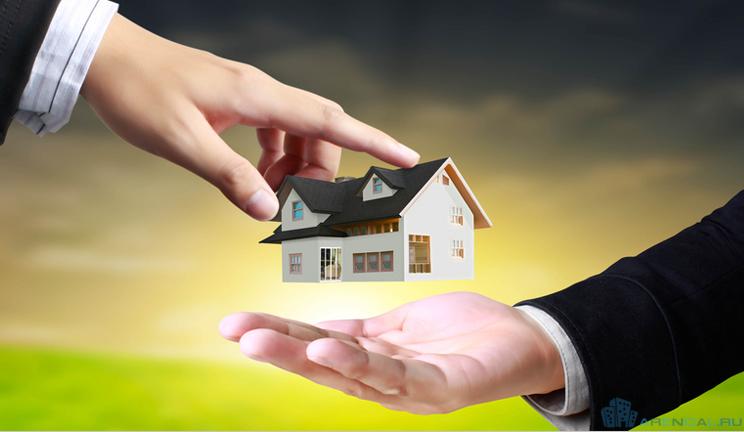 Стабильные цены на недвижимость в Ле-Мане