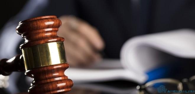 Суд взыскал с нанимателя доходы от незаконной сдачи жилья в поднаём