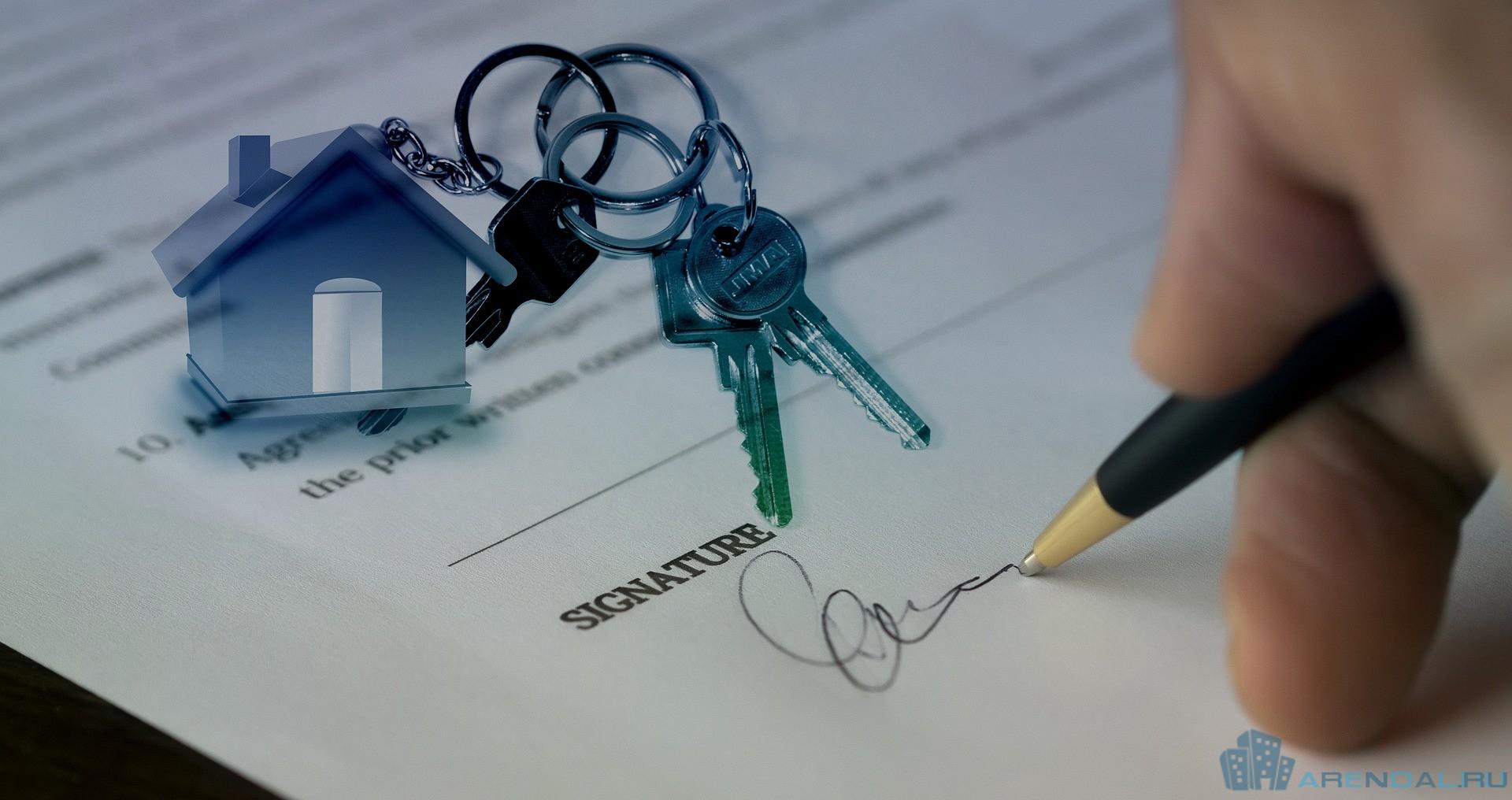 Страхование ипотечного кредита во Франции возросло