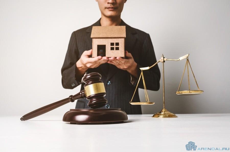 Судебная практика: споры о проданной квартире