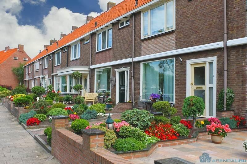 купить недвижимость в Голландии