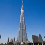 Найвищий хмарочос у світі