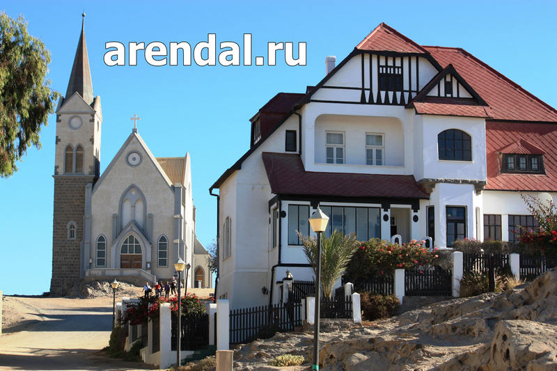 дом в Кабо-Верде, недвижимость в африке