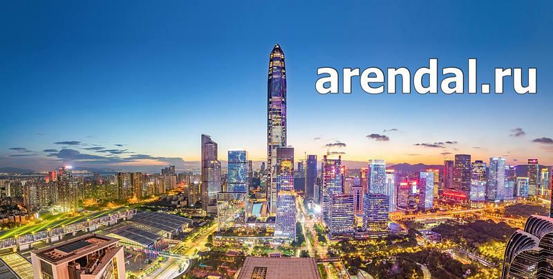 продажа недвижимости китай, жильё
