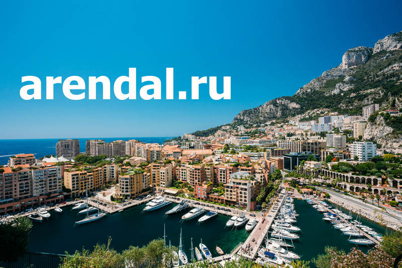 недвижимость в монако, вилла монако