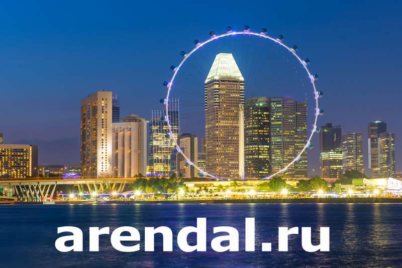 недвижимость в Сингапуре