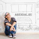 Vendita degli appartamenti all'estero