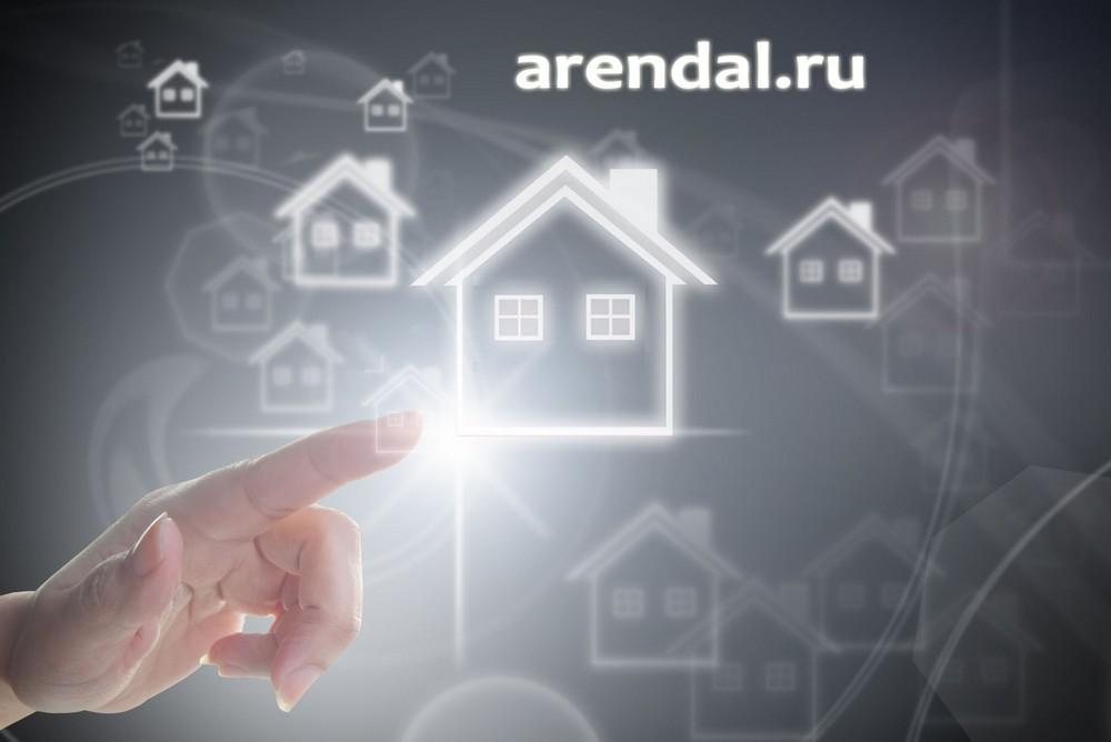 аренда недвижимости за рубежом, снять жилье за границей