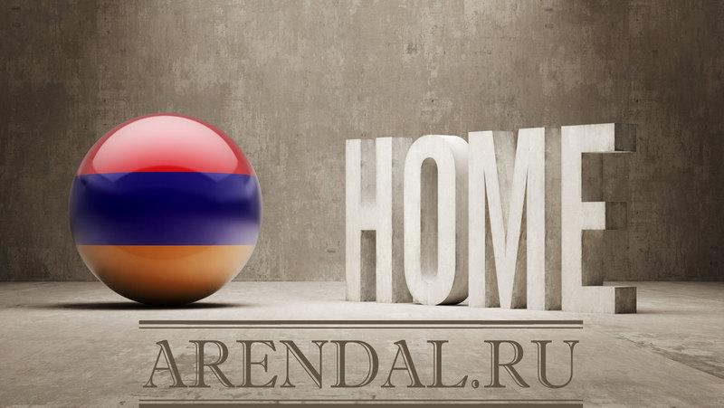 недвижимость в армении, дом армения