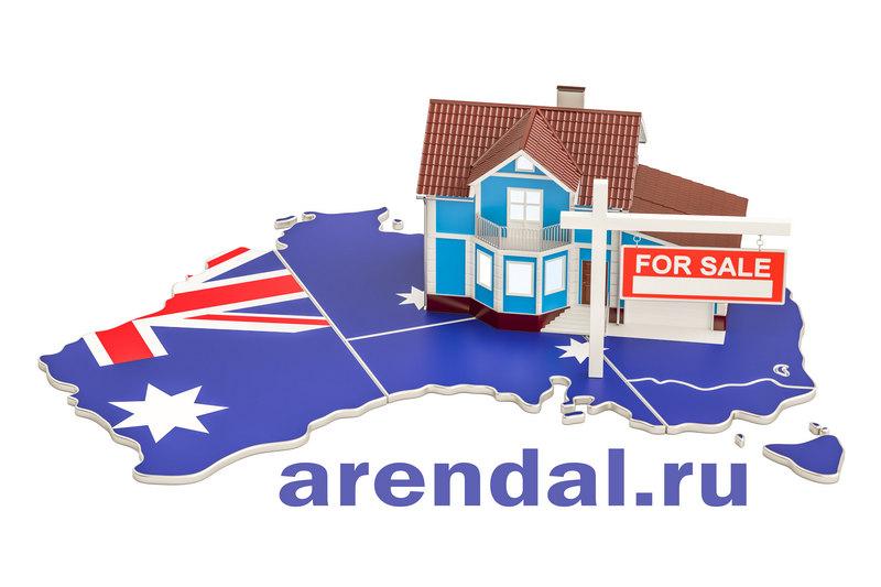 недвижимость в австралии, дом австралия