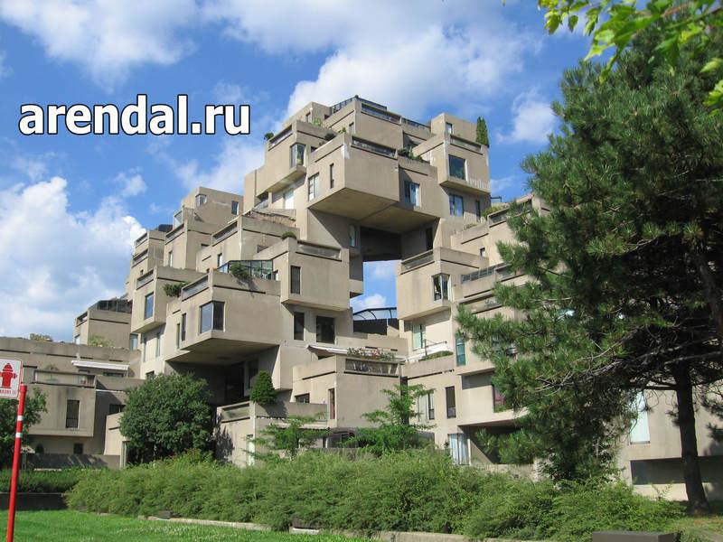 недвижимость в канаде, канада дом