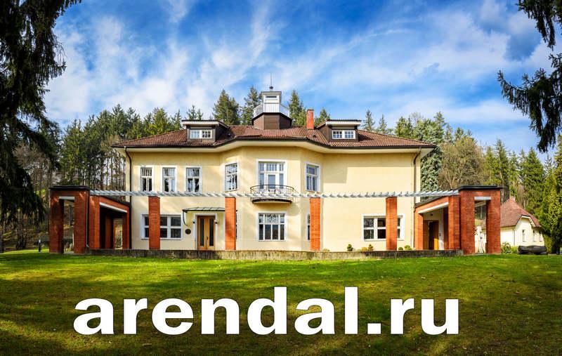 вилла в Чехии, недвижимость за рубежом
