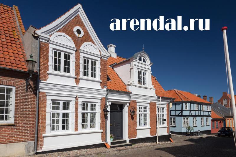 жилье в дании, дания недвижимость