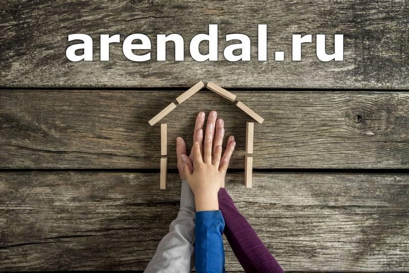 дания дом, недвижимость норвегия