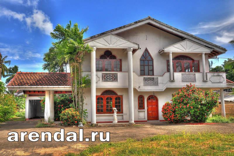 дом на Шри-Ланке, недвижимость за рубежом